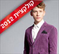 דויד ששון 2012: חליפות צבעוניות