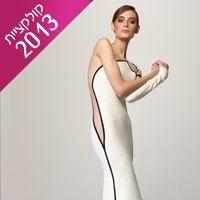 אפרת קליג: שמלות כלה אומנותיות