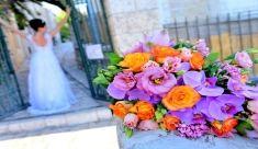 איה עיצוב בפרחים -  זרי כלה