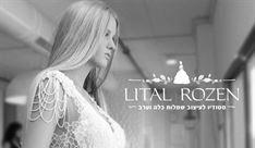 ליטל רוזן -  עיצוב שיער ותסרוקות