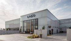 LAGO - גני אירועים
