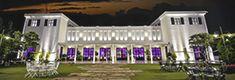סיטרוס - גן אירועים בשרון