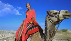 מיטל בנדה - תלבושות