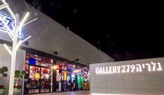 גלריה 279 - מקום לחינה / לאירוסין